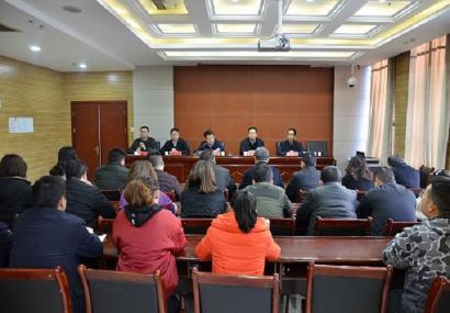 市公共资源交易中心召开干部职工大会 宣布主要领导任免决定